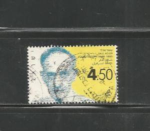 #1202 Saul Adler (1895-1966), Scientist