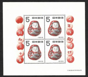 Doyle's_Stamps: 1954 Japanese Daruma Doll Souv. Sheet, Scott #606**