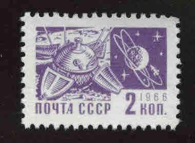 Russia Scott 3258 MNH**  1966 inscribed stamp