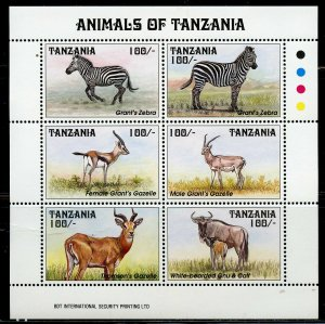 ANIMALS OF TANZANIA SCOTT#1026/29 TWO SHEETS AND TWO SOUVENIR SHEETS  MINT NH