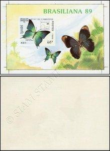 BRASILIANA 89, Rio de Janeiro: Butterfly (170B PROOF) (MNH)