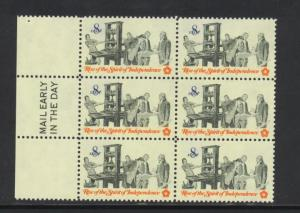 #1476 MNH Mail Early Block of 6