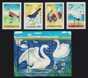 Uzbekistan Lapwing Thrush Creeper Crane Swan Birds 4v+MS SG#693-MS697