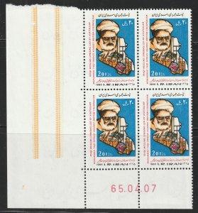 Persian stamp, Scott#2230, mint never hinged, Block of four, #B-2