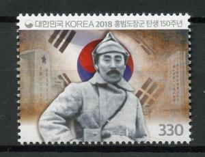 South Korea 2018 MNH Hong Beom-Do 1v Set Flags Historical Figures People Stamps