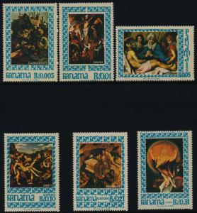 Panama 476-476G MNH Easter, Art, Paintings, Madonna & Child