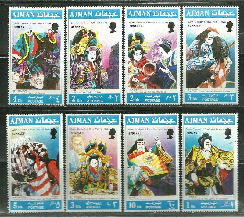 Ajman MNH Set Japanese Bunraku Characters