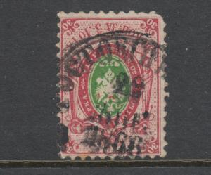 Russia Sc 10 used 1858 30k carmine & green Coat of Arms, short corner perf