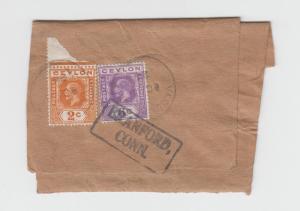 CEYLON -USA 1924 WRAPPER, VADDUKUDI CDS  8c RATE(SEE BELOW)