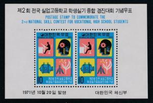 KOREA 802a MINT NH SOUVENIR SHEET 1971