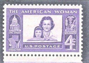 USA #1152  MNH STAMP 1960   SEE SCAN