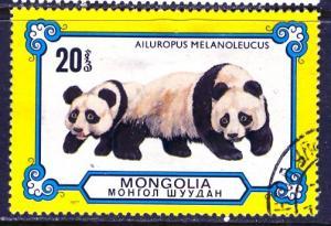 Mongolia; 1977; Sc. # 990; O/Used Single Stamp