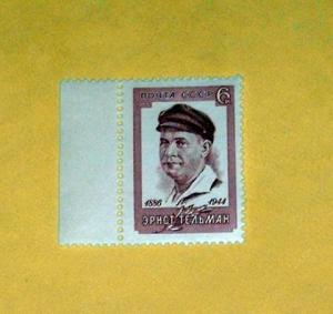 Russia - 3196, MNH - E. Thalmann. SCV - $0.85