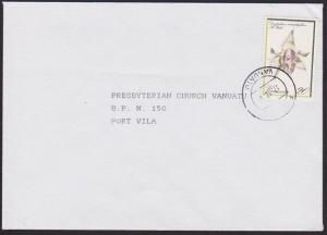 VANUATU 1992 local Port Vila cover - 20v Orchid............................67292