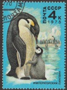 Russia, Scott# 4681, mint, cto, single stamp,#4681