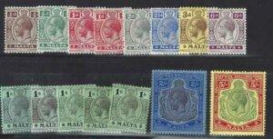 Malta 1914-1921 SC 49-62,51a,59 a,b,c Mint Set