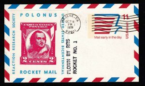 USA ROCKET MAIL REACTION RESEARCH SOCIETY OCT 11 1975 VF SOUND
