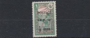 MOSUL  1917  1/2A ON 1P  GREEN & RED   MH