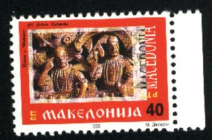 Macedonia #2   Mint NH 1942-43   PD