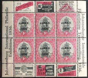 1936 South Africa 1p JIPEX Souvenir Sheet Sc# 73 MNH