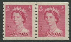 STAMP STATION PERTH Canada #332 Coil Stamp 9.5 Vert. Pair 1953 MLH CV$3.00