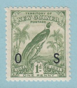 NEW GUINEA O12 OFFICIAL MINT NEVER HINGED OG NO FAULTS EXTRA FINE