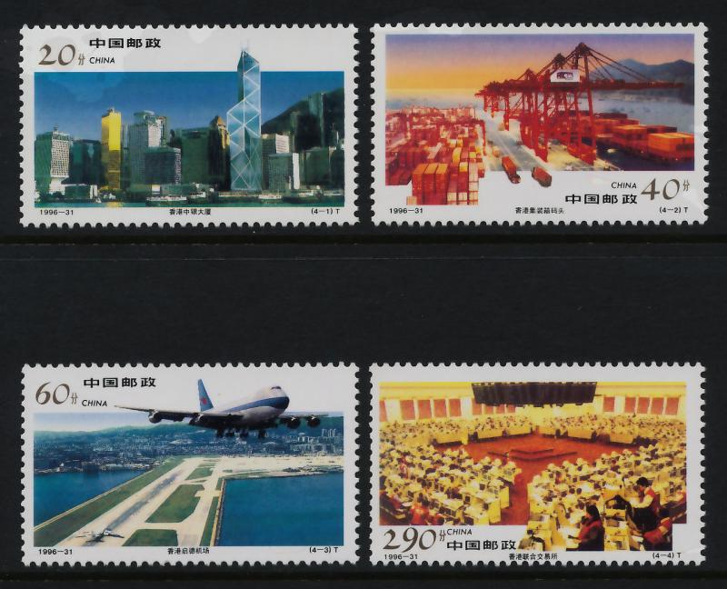 China PR 2741-4 MNH Aircraft, Container Port, Architecture