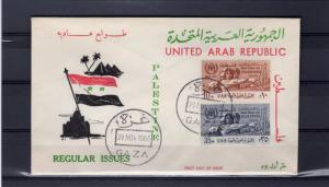 United Arab Republic Palestine 1960 Sc# N73/74  WORLD REFUGEE YEAR Set (2) FDC