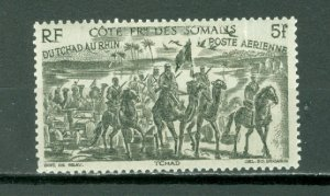 SOMALI COAST CHAD-RHINE #C9...MINT...$2.40