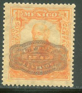 MEXICO 579, 20cents ON 5cent BARRIL SURCHARGE MINT, NH.VF.