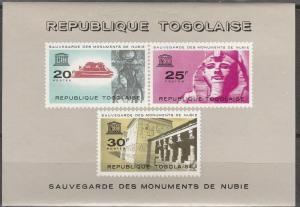 Togo #478a  MNH F-VF CV $2.75 (V736L)