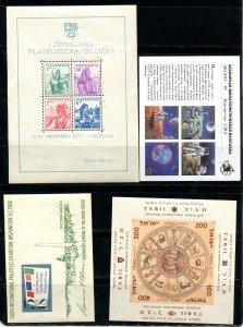 International Exhibition 4 Sheets,cards:Yugoslavi,Israela,USA,Russia Expo89 7620