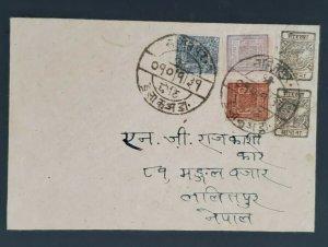 Nepal Kathmandu Classic Seals Handwritten Nepali Multi Franking Hand Stamp Cover