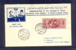 EGYPT-1938 Royal Wedding of King Farouk and Queen Farid FDC 2