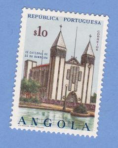 Angola 491 MHR - Cathedral of Sa da Bandeira