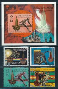 Libya - Moscow Olympic Games MNH Sports Set (1980)