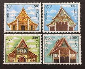 Laos 1994 #1170-3, Ornate Gable's, MNH.