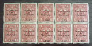 1942 ITALY OCCUP. MONTENEGRO-REVENUES-CAT. 200 EURO-BLOCK OF 10 R! yugoslavia J3