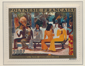 French Polynesia Stamp Scott #C-98, Mint Never Hinged - Free U.S. Shipping, F...