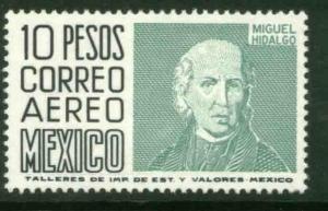 MEXICO C267 $10Ps 1950 Def 8th Issue Fosforescent glazed MNH