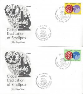 United Nations Geneva  74-5  FDC  Artmaster Smallpox