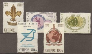 CYPRUS SG411/15 1973 ANNIVERSARIES AND EVENTS MNH