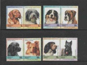 TUVALU-NUKULAELAE #35-38 1985 DOGS MINT VF NH O.G PAIRS