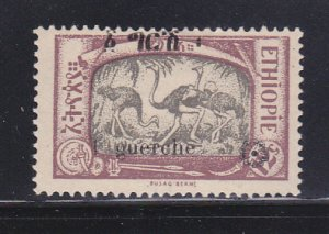 Ethiopia 147A Set MH Surcharge SCV $400.00