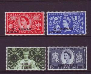 Kuwait Sc113-6 195e Coronation QE II stamps mint