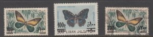 LEBANON STAMPS - LIBAN USED SC# C654-C656