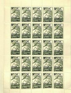 FRANCE Scouts Stamps Overprints Sheet x25 1939 {samwells-cover} MS3648