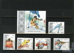 LAOS 1991 WINTER OLYMPIC GAMES ALBERTVILLE SET OF 5 STAMPS & S/S MNH