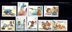 Mongolia 2238-46 MNH 1996 Olympics    (ap2037)