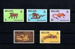BELIZE - 1974 - MAYAN POTTERY - DECORATIONS - ARTIFACTS - MINT - MNH SET!